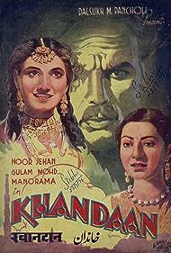 Khandaan (1942)