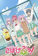 Sabagebu! Survival Game Club!