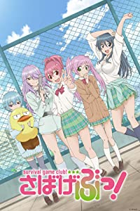 Sabagebu! Survival Game Club! full movie in hindi 1080p download