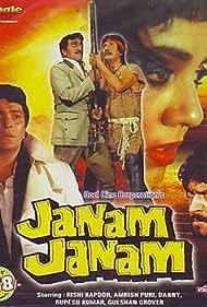 Gulshan Grover, Danny Denzongpa, Rishi Kapoor, Amrish Puri, and Vinita Goel in Janam Janam (1988)
