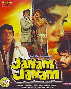 Amrish Puri Janam Janam Movie