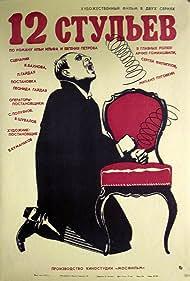 12 stulev (1972) Poster - Movie Forum, Cast, Reviews