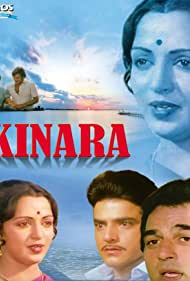 Dharmendra, Hema Malini, and Jeetendra in Kinara (1977)