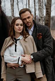 Arnoldas Eisimantas and Anastasija Marcenkaite in Paveldetoja (2018)