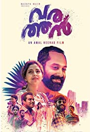 mayanadhi malayalam movie torrent