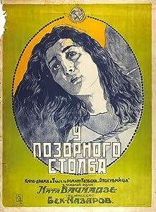 Top movie to watch Mamis mkvleli [HDR]