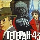 Tegeran-43 (1981)