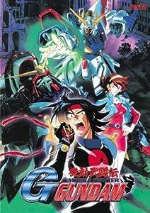 Downloads movies hd Beat the Dragon Gundam [1280x1024]