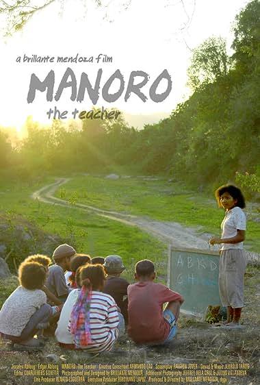 Watch Manoro (2006)