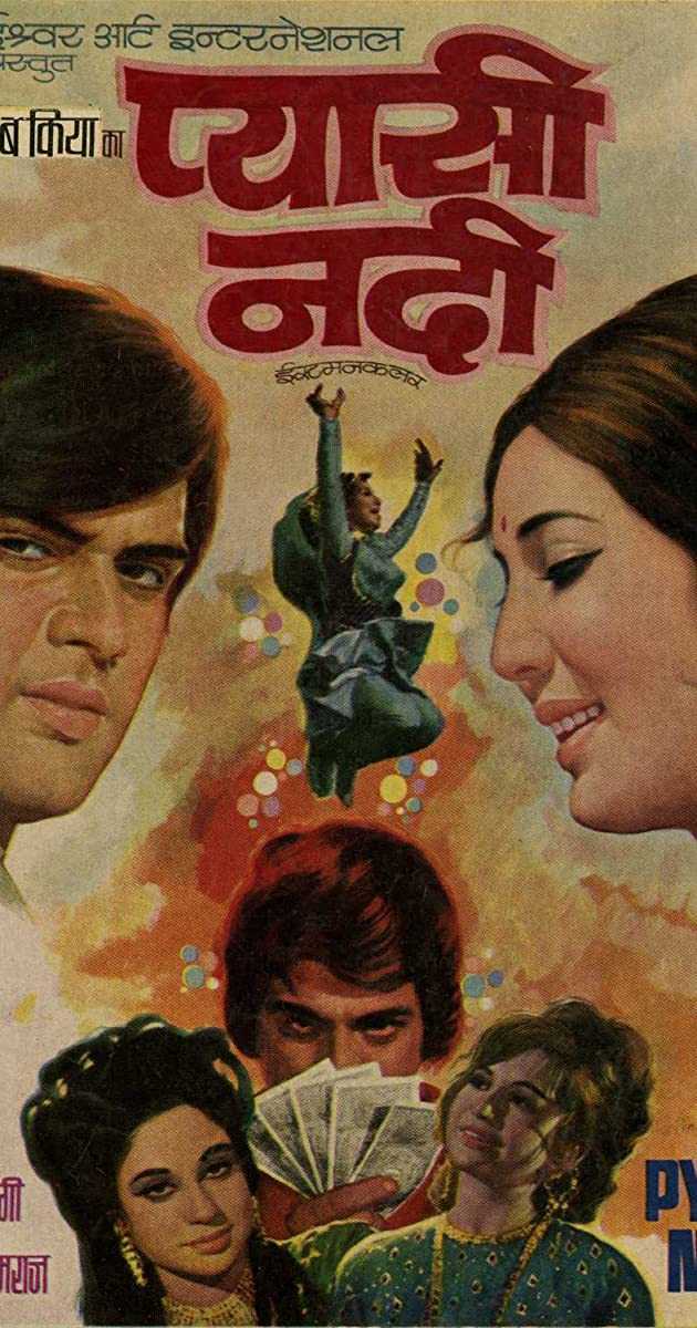 Khoonkhar Darinde Full Movie In Tamil Hd Download