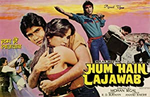 Hum Hain Lajawaab movie, song and  lyrics