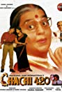 Chachi 420 (1997) Poster