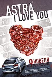 Astra, i heart you Poster