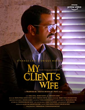 My Client's Wife movie, song and  lyrics