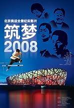 Dream Weavers: Beijing 2008