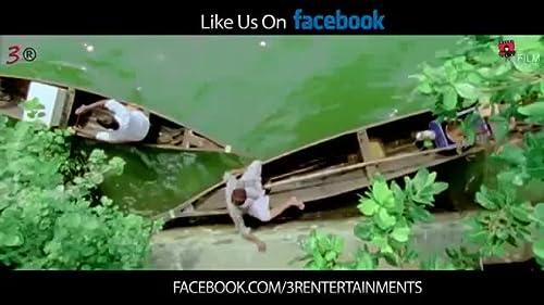 Friday Malayalam Trailer