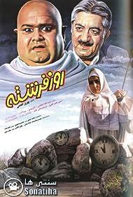 Rooz-e fereshte (1994)