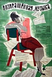 Vozvrashchyonnaya muzyka Poster