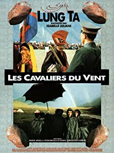 Adult download dvd movie Lung Ta: Les cavaliers du vent by Elaine May [HDRip]