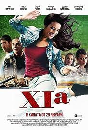 XIa(2015) Poster - Movie Forum, Cast, Reviews