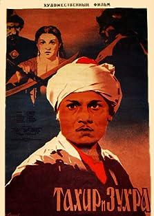 Takhir i Zukhra (1945)