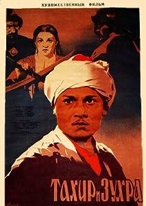 English movies latest download Takhir i Zukhra none [320x240]