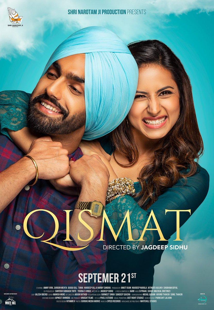 Sargun Mehta and Ammy Virk in Qismat (2018)