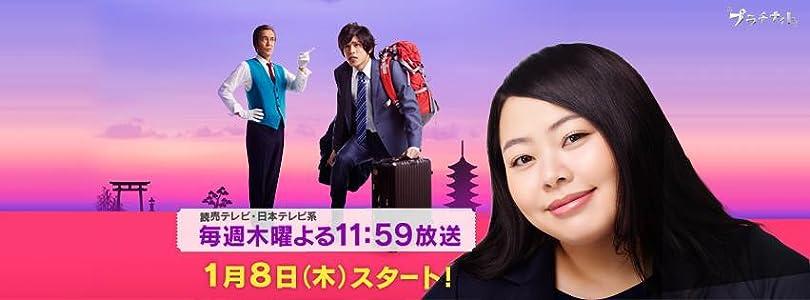 Yahoo movie showtimes Machikoba no \ [640x360]