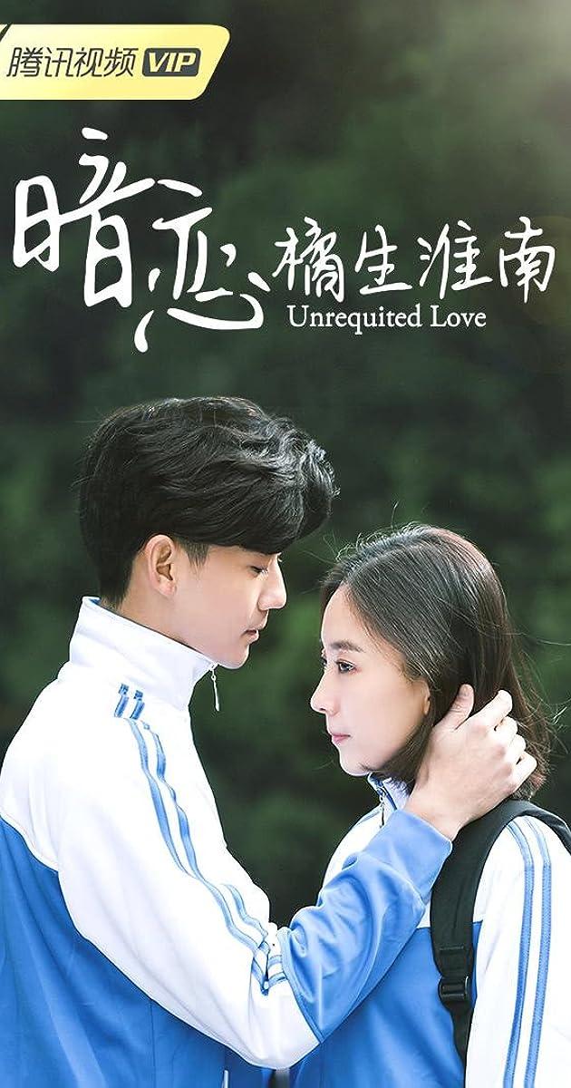 descarga gratis la Temporada 1 de An lian: Ju sheng huai nan o transmite Capitulo episodios completos en HD 720p 1080p con torrent
