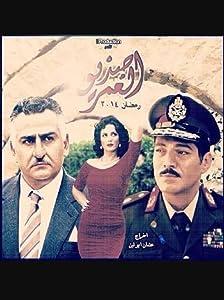 Websites for downloading movies Sadeq El Omr Egypt [h.264]