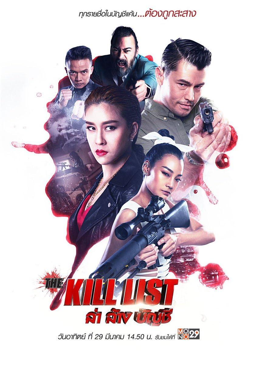 The Kill List (2020) Hindi Dubbed