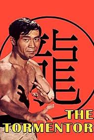 Ke xing (1973)