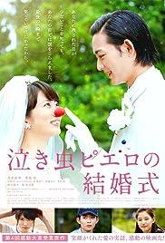 Nakimushi piero no kekkonshiki Poster