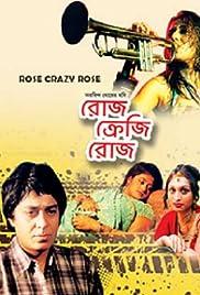 Rose Crazy Rose Poster