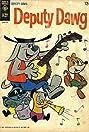 The Deputy Dawg Show