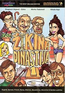 Zikina dinastija (1985)