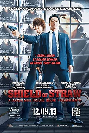 Where to stream Shield of Straw
