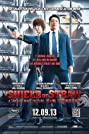 Shield of Straw (2013) Poster