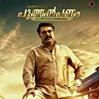 Mammootty in Puthan Panam (2017)