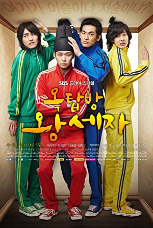Where to stream Rooftop Prince