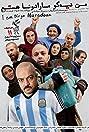 I Am Diego Maradona (2015) Poster