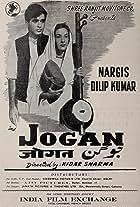 Jogan