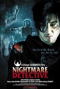 Primary photo for Nightmare Detective