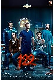 122 (2019) film en francais gratuit