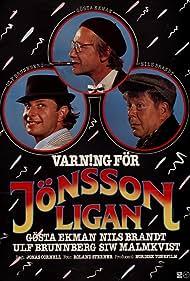 Varn!ng för Jönssonligan (1981)