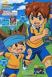 Inazuma irebun go Poster
