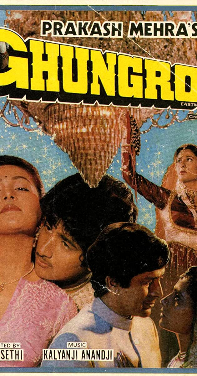 Ghungroo (1983) - IMDb
