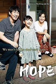 Sol Kyung-gu, Ji-won Uhm, and Re Lee in So-won (2013)