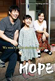 Hope (2013) HDRip Korean Movie Watch Online Free
