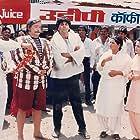Kader Khan, Akshay Kumar, Paresh Rawal, and Himani Shivpuri in Mr. & Mrs. Khiladi (1997)